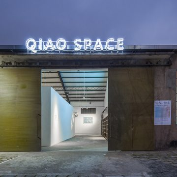 Qiao Space Exterior_Night