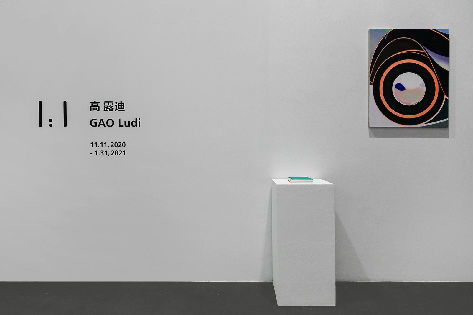exhibition view 2, GAO Ludi_1:1, QIAO SPACE, 11.11, 2020-1.31, 2021. Courtesy artist and WHITE SPACE BEIJING.